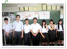 吉川 美南 高校 ホームページ